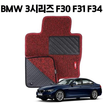 BMW 6세대 3시리즈 이중 코일 차량용 차 발 매트 Red