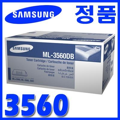 삼성 정품 ML-3560DB ML3560DB 3560DB 3560 ML-3560/3561N/3561ND/3560G