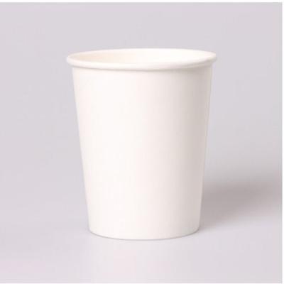다용도 테이크아웃 커피 무지컵(100개)