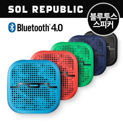 [Sol Republic] Punk 블루투스 스피커