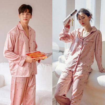 [쿠비카]체리 카라넥 커플 투피스 잠옷 WM180