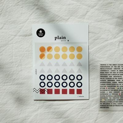 JR 스티커 1626-Plain.22