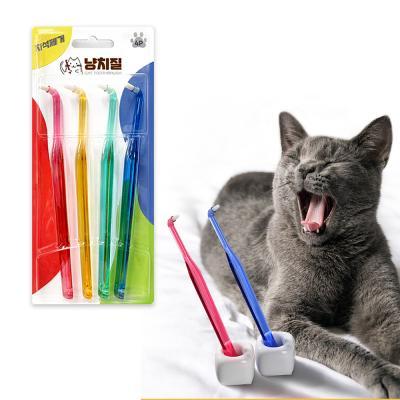 냥치질 고양이 강아지 치석 제거 칫솔 4개입