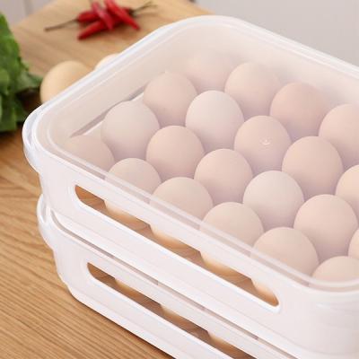 냉장고 신선 달걀보관 손잡이 커버형 24홀 에그트레이