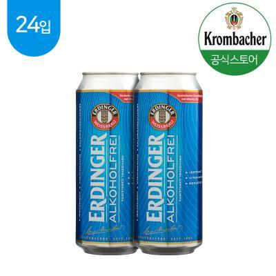 에딩거 프라이 논알콜 비알콜 맥주맛 음료 500mlx24캔