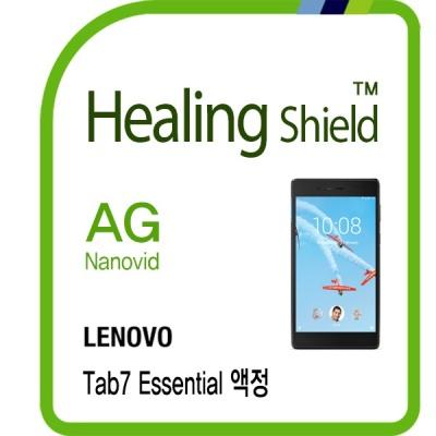 레노버 탭7 에센셜 저반사 액정필름 1매(HS1764539)