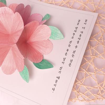 입체 벚꽃 엽서 만들기 패키지 DIY(5인)
