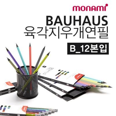 모나미 BAUHAUS 육각지우개연필세트(B/12본입)