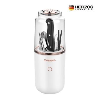 헤르조그 UV멀티살균기 HAZ-UV80