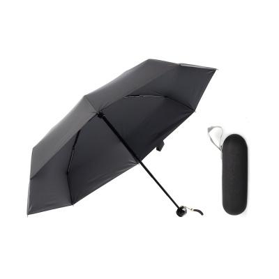 방수 케이스 5단 양산겸 우산(블랙)/경량 암막 양우산