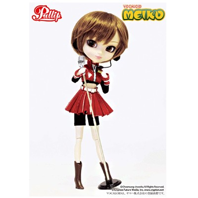 Meiko / 메이코