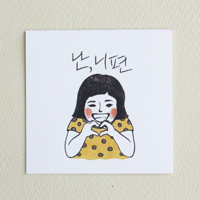 바른생활 연필카드 6종