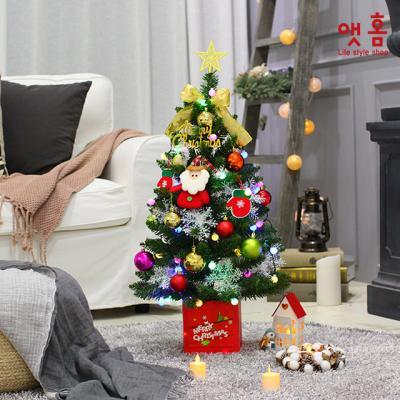 앳홈 컬러볼 크리스마스 미니트리 / 80cm