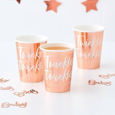 로즈골드 트윈클 트윈클 종이컵 Rose Gold Paper Cups