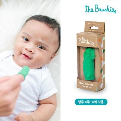 손가락인형칫솔 다이노촘프 유아 아기 칫솔 추천
