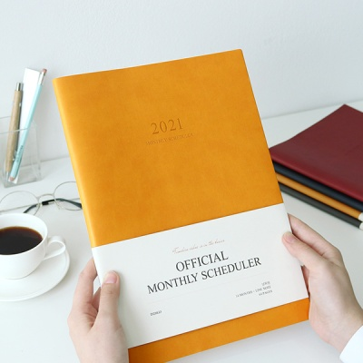 2021 오피셜 먼슬리 스케줄러 - 빅 (월간날짜, A4)