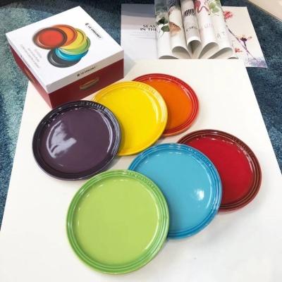 르크루제 레인보우 18.5cm 원형접시6p 한정판매
