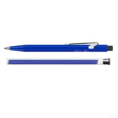 까렌다쉬 2mm 픽스펜슬 한정판 22.648  Klein Blue