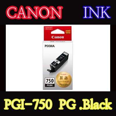 캐논(CANON) 잉크 PGI-750 / PG Black / PGI750 / ip7270 / ip8770 / ix6770 / ix6870 / MG5470 / MG5570 / MG6370 Black / MG6370 White / MG6470 / MG7170 / MX727 / MX927