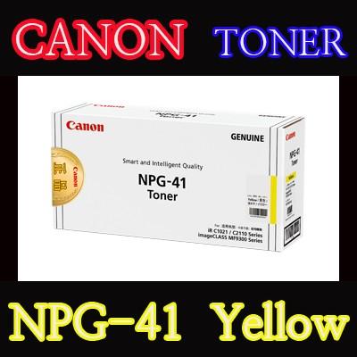 캐논(CANON) 토너 NPG-41 / Yellow / NPG41 / MF9370C / MF9370CK / MF9330C / iRC1028iF