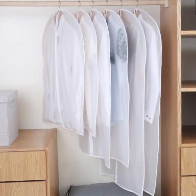 투명 옷 의류 정장 보관 커버 의류커버 대60*120 5개