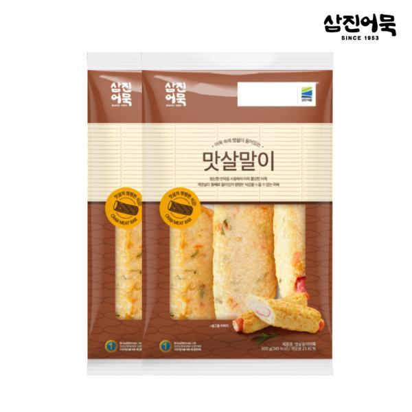 [삼진어묵] 맛살말이 1봉 300g (3개입) x 2개