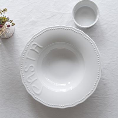 폴란드그릇 루비아나 파스타볼 램킨소세트 브런치요리