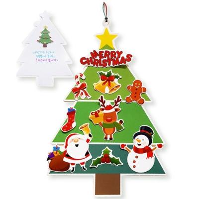크리스마스 큰 트리카드(1인용)