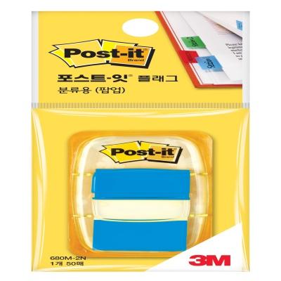 3M 포스트-잇 플래그 분류용(팝업) 680M-2N (블루)
