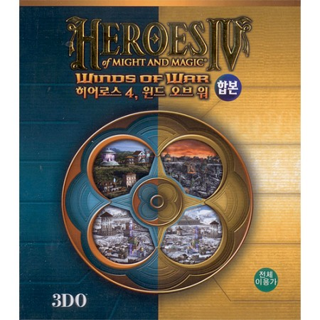 (PC-CD) 마이트 앤 매직 히어로즈 4 + 윈드 오브 워
