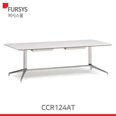 (CCR124AT) 퍼시스 테이블/비콘 테이블(고급덕트형)