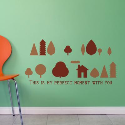 디자인베이 작은숲 (반제품B타입) 북유럽스타일