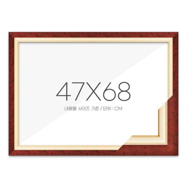 퍼즐액자 47x68 고급형 수지 체리