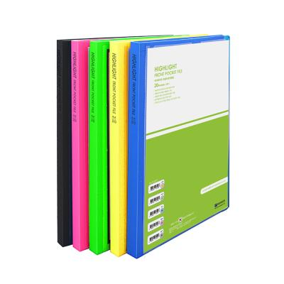 A4 20매 포켓 서류 문서 레포트 부동산 클리어파일