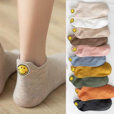 판치 귀여운 스마일 캐릭터 포인트 발목양말