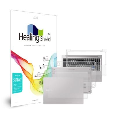 삼성 노트북7 NT750XBE/XBV 무광외부보호필름 3종세트