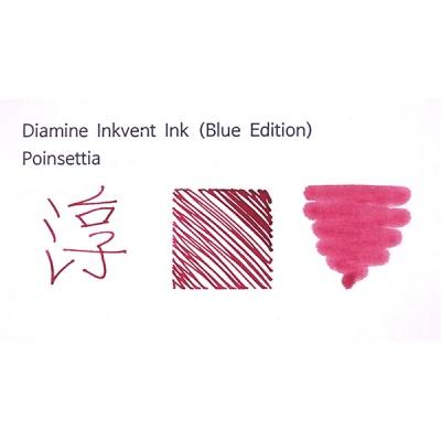 디아민 잉크벤트 블루 에디션 병 잉크 포인세티아 Poi