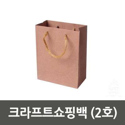 크라프트쇼핑백 (2호)_8601 쇼핑백 패턴쇼핑백 쇼핑백