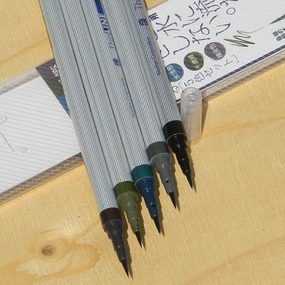 손글씨,캘리그라피,수채화,붓글씨에는-아카시아 극세 붓터치펜 5색세트