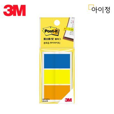 3M 포스트잇 하이라이트 플래그 680T-3BYO