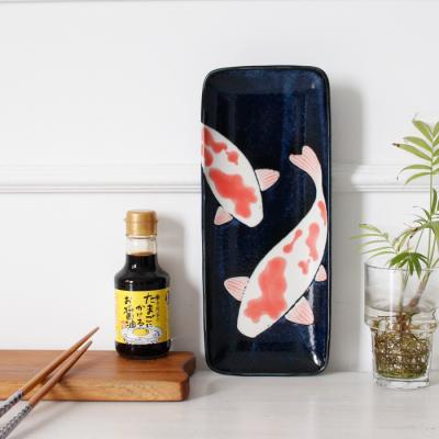 아이카 직사각접시 (생선접시)