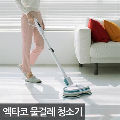 [무료배송] 엑타코 물탱크 무선 물걸레 청소기 E7