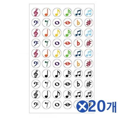 다용도 음표이야기 스티커 4매x20개 꾸미기스티커