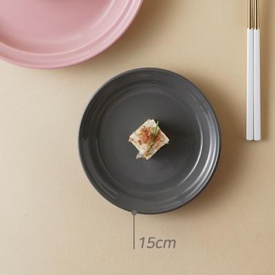 [N365] 검트리 시드니 도자기 원형 접시 15cm