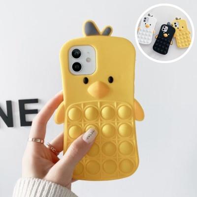 아이폰12 11 pro max xs 8 병아리 푸쉬팝 팝잇 케이스