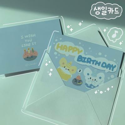 생일축하해 미니카드