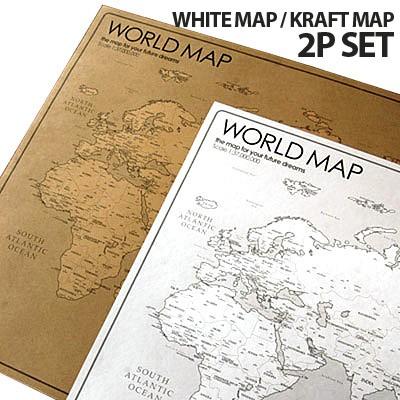 World Map 2장 세트 (화이트+크라프트)