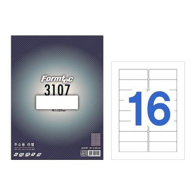 폼텍 주소용 라벨/LQ-3107