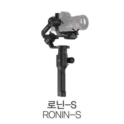 [DJI] 로닌-S RONIN-S 핸드 짐벌 DJROS000-1