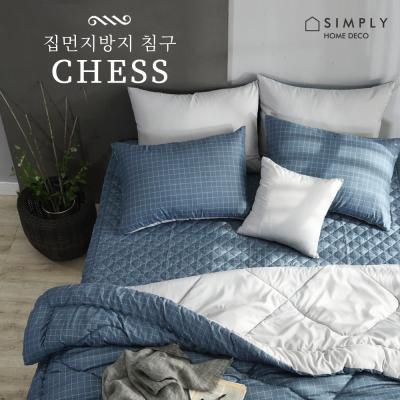 심플리홈 체스 집먼지방지 차렵이불,패드,베개커버 퀸